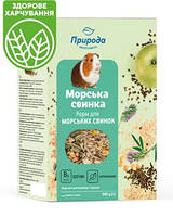 Полноценный витаминизированный корм Морская свинка биотин Сузирье 500гр, минимальный заказ 5 шт