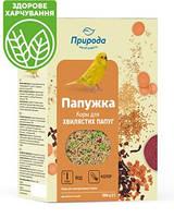 Полноценный витаминизированный корм Папужка Йод + Колор Сузирье 500гр, минимальный заказ 2 шт