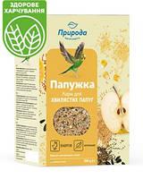 Полноценный витаминизированный корм Папужка Энергия Сузирье 500гр, минимальный заказ 5 шт