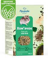 Сухой корм Хомячок Сузирье 500гр, минимальный заказ 5 шт