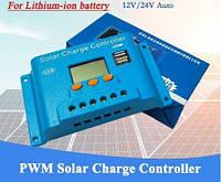30A PWM (ШИМ) контроллер заряда аккумуляторов от солнечной панели Snaterm 12/24В с дисплеем, 2-мя USB портами, фото 1