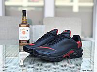 Мужские кроссовки Nike Air Max Tn 8299