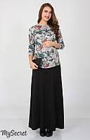 Длинная юбка для беременных Ember р. 44-50 ТМ Юла Мама Черный SK-46.031