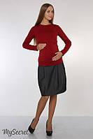 Демисезонная теплая юбка Teilor р. 44-50 ТМ Юла Мама Серый 03.15.021
