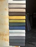 Обивочная ткань для перетяжки мебели Ола наві OLA NAVY, фото 4