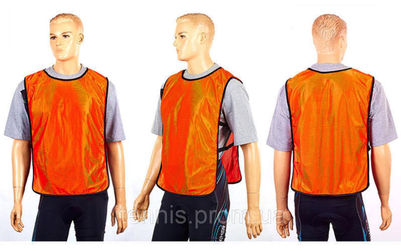 Манишки спортивные XL-66х44+20см (Оранжевая)