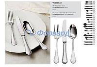 Столовый нож Arthur Krupp серия Versailles 62618-11