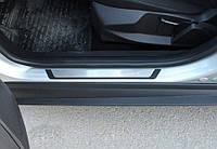 Hyundai IX-35 2010-2015 гг. Накладки на пороги Flexill (4 шт, нерж) Exclusive