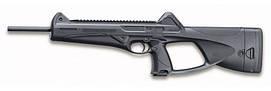 Винтовка пневматическая Beretta Cx4 Storm
