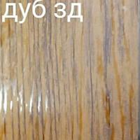Профнастил под 3Д дерево , #Будсервис-ИФ# 0,4 мм, Золотой дуб 3D двухсторонний