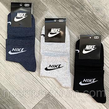 Носки мужские демисезонные х/б спортивные Nike, Athletic Sports, средние, ассорти с серыми, 11515