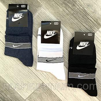 Носки мужские демисезонные х/б спортивные Nike, Athletic Sports, средние, ассорти, 11513