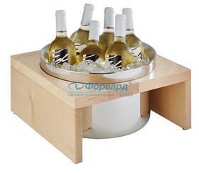 13985 Охладитель для шампанского APS 35х35мм