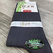 Носки мужские бамбук с лайкрой Z&N, без шва, антибактериальные, 40-44 размер, ассорти, 1988, фото 3