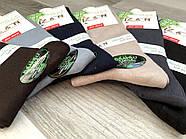 Носки мужские бамбук с лайкрой Z&N, без шва, антибактериальные, 40-44 размер, ассорти, 1988, фото 2