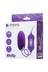 Вібро яйце - A-TOYS, Vibro egg 'Shelly', with control panel, silicone, violet