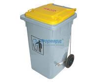 05405 Контейнер для мусора Araven желтая крышка 490х525х940 мм, 120 л