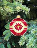 Набор для вышивки нитками Новогодняя игрушка Счастливого нового года