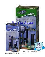 Насадки для фонтана Atec Mini Set №-2