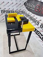 Профессиональный стол для армрестлинга