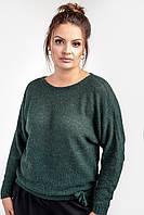 Теплый тонкий женский джемпер зеленый, фото 1