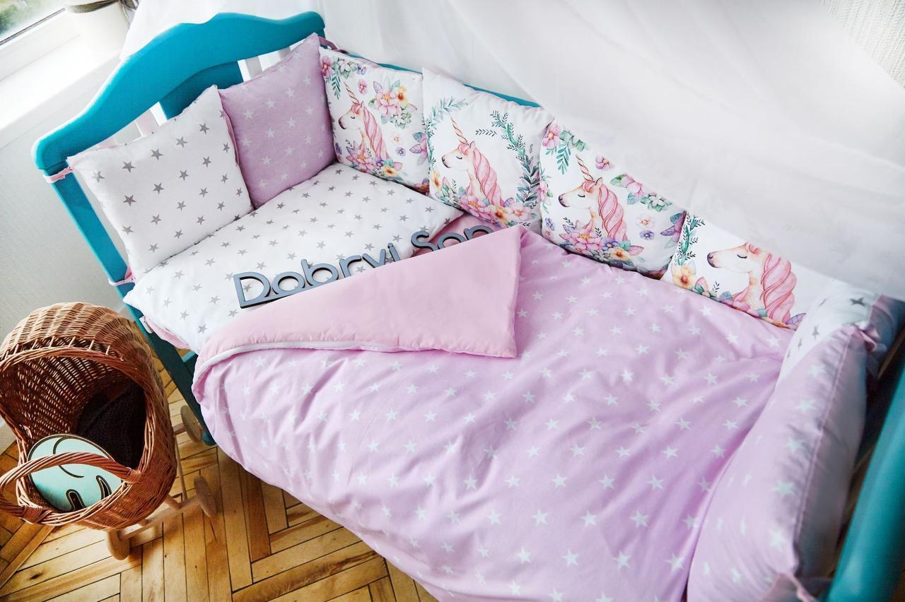Комплект детского постельного белья  в кроватку  с бортиками  Единорог