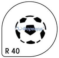 Трафарет для торта Футбольный мяч Martellato MASK R 40