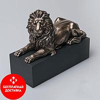 Статуэтка Лев (22*17 см)