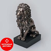 Статуэтка Лев (22 см)