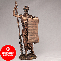 Статуэтка Гиппократ (34 см)