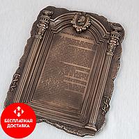 Статуэтка Клятва Гиппократа (26*20 см)