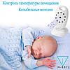 Видеоняня радионяня Baby Monitor VB601 с ночным видением и Термометром, фото 3