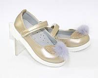 Туфли детские для девочек в золоте