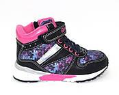 Комфортные осенние ботинки для девочки на липучках 32