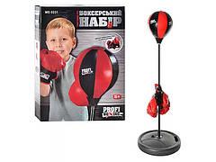 Боксерский набор Profi Черный с красным (MS 0331)