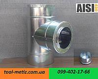 Тройник для дымохода утепленный (сэндвич) нерж/цинк: L-1 м. D-130/190 мм. толщина: 0.5 мм.