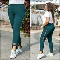 Модные спортивные брюки супер батал