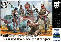1:35 Битва в пустыне. Новые амазонки, Master Box 35199;[UA]:1:35 Битва в пустыне. Новые амазонки, Master Box