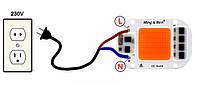 Фито LED матрица для роста растений 50 Вт питание 220 вольт. мультиспектр  Спектр 380 нм - 780 нм