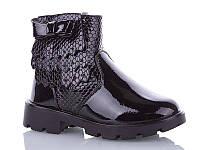 Демисезонные ботинки Kimboo, с 27 по 32 размер, 8 пар