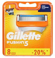 Картриджи Gillette Fusion5 Оригинал 8 шт в упаковке производство Германия