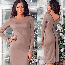 Платье с молнией сзади  189, фото 3