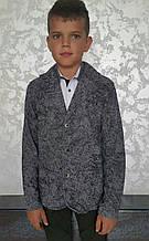 Трикотажный серый пиджак на мальчиков 134,140,146,152,158,164 роста Blueland