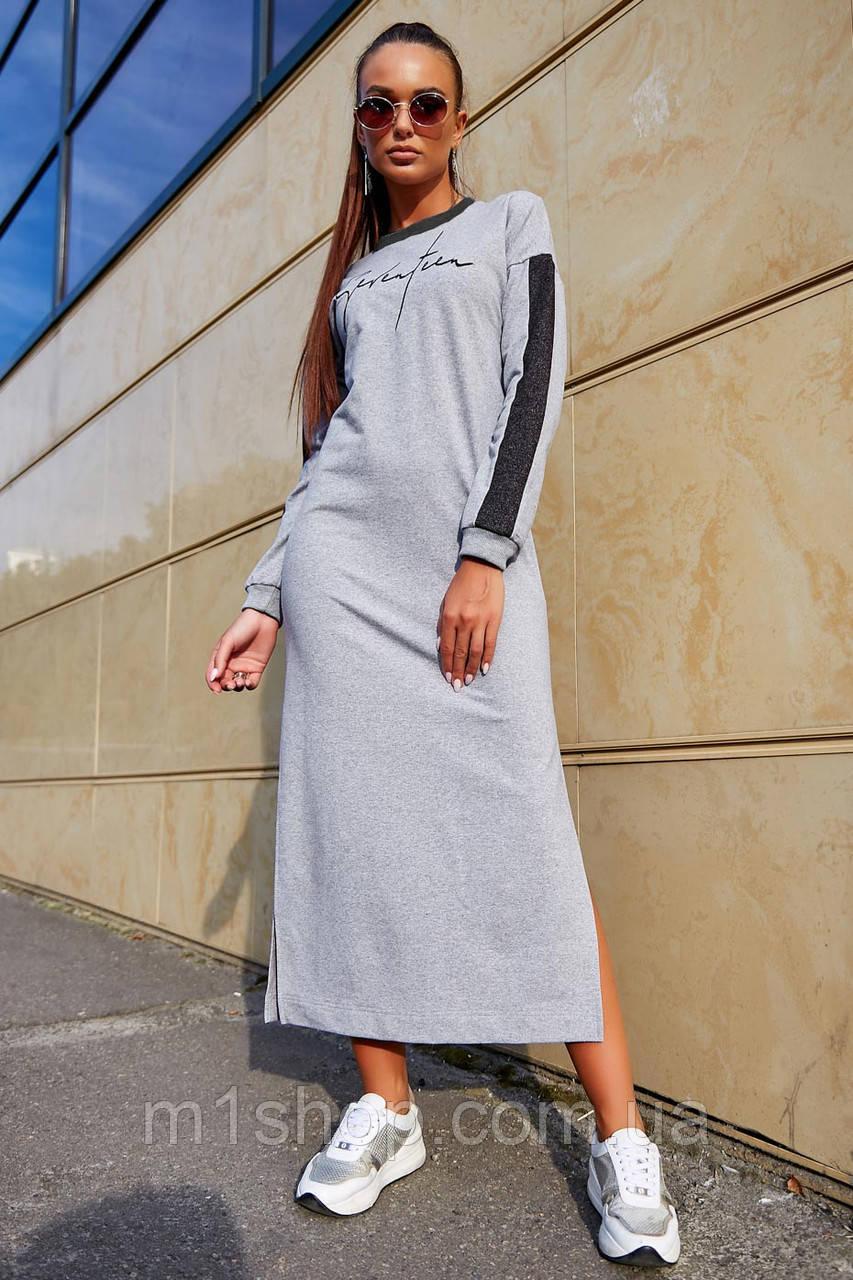 Женское длинное спортивное платье больших размеров (3638-3639-3640-3643-3651 svt)