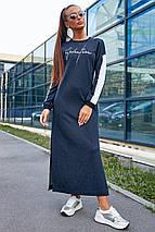 Женское длинное спортивное платье больших размеров (3638-3639-3640-3643-3651 svt), фото 3