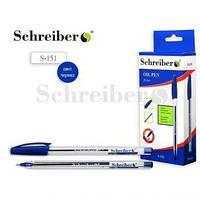 Ручка масляная Schreiber «S-151»
