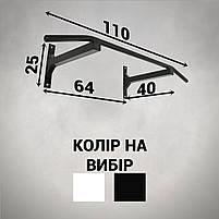 Турнік настінний А044-БГ, фото 3