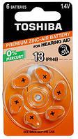 Батарейка для слуховых аппаратов Toshiba PR48, №13, PR13D6A уп.6шт
