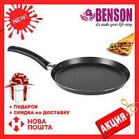 Сковорода блинная с антипригарным мраморным покрытием Benson BN-509 (24 см) | сковородка