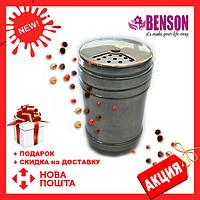 Емкость для специй из нержавеющей стали Benson BN-626 | баночка для специй | спецовник из нержавейки